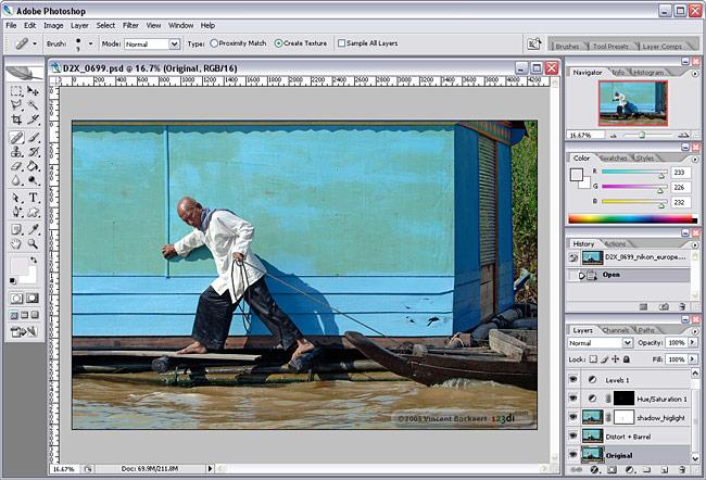 Скачать Adobe Photoshop CS3 Extended Final + КРЯК + РУСИФИКАТОР New